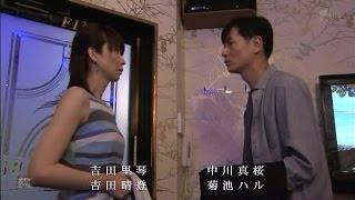 同窓生~人は、三度、恋をする~ 第04話「幸せの裏の顔…今の僕に出来る...