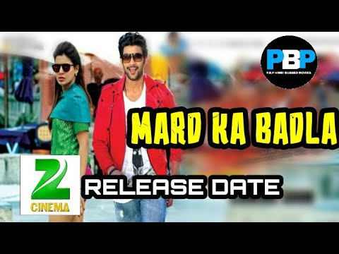Mard Ka Badla Hindi Dubbed World Television Premier Release Date Predictions