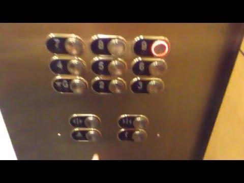Schindler 6400 Talking Traction Elevator @ Royal Hawaiian Center Parking, Honolulu, HI