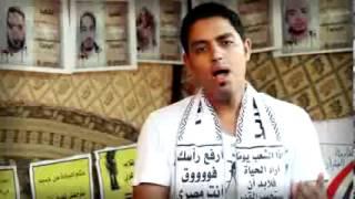 احكي يا زمان سهيل فتحي اغنية حزينة عن شهداء مجازر الانقلاب