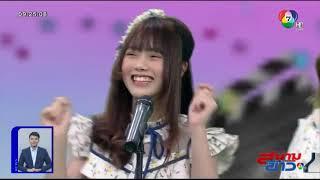 BNK48 - Kimi wa Melody -เธอคือ...เมโลดี้- [สนามข่าวบันเทิง 18/9/2018]