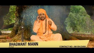 Bhagwant Mann | Jai Santan Di | Official | Full HD Brand ...