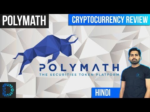 Cryptocurrency Review- Polymath (POLY) - Emergence Of Securities Token -Price Prediction[Hindi/Urdu]