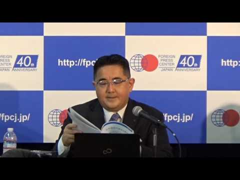 FPCJ Press Briefing: Current State and Future of Japanese Economy
