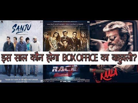 BOX- OFFICE WAR  :  Salman khan | ...