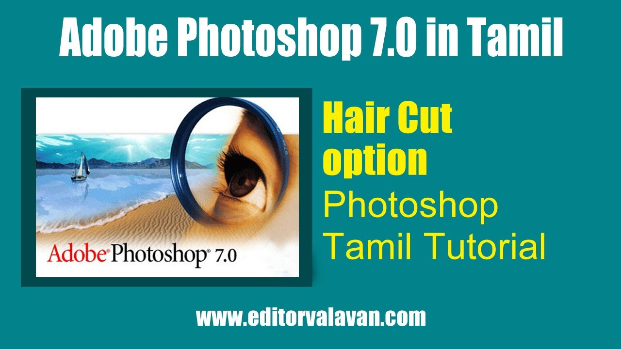 Hair Cut option in photoshop tamil tutorial - YouTube