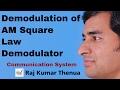 Demodulation of AM Square Law Demodulator - RKTCSu2e02