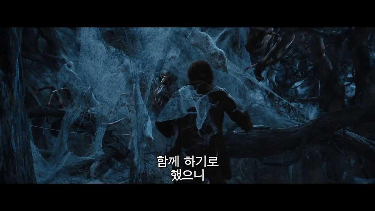 [호빗: 스마우그의 폐허] 30초 예고편_Fire
