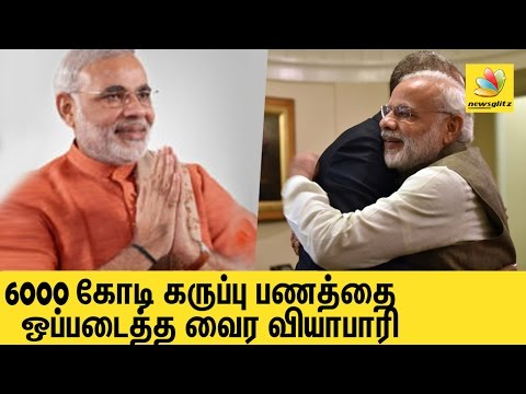 Surat Jeweller Surrenders Rs 6000 Crores of Black Money | Latest Tamil News