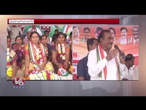 Yellandu MLA Banoth Haripriya Strike For Bayyaram UKKU Factory   V6 News