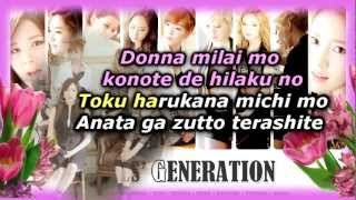 All my love is for you karaoke instrumental - Girls Generation(SNSD)