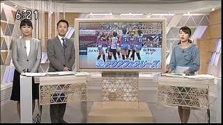 NHKニュース富山人 3月11日 アクア残念!