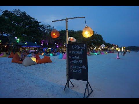 #130 หาดทรายแก้วกลางคืน ร้านอาหารกลับมาเปิดกันแล้ว เที่ยวเกาะเสม็ด ep2