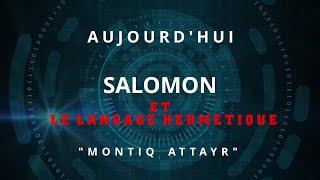 """SALOMON ET LE LANGAGE HERMETIQUE  """"MONTIQ ATTAYR"""""""