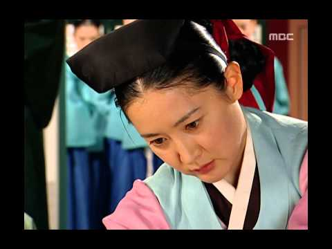 Jewel in the palace, 45회, EP45 #06