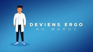 Deviens ergothérapeute au Maroc ! | Motion Design (FR)