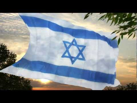 National Anthem of the State of Israel (arr. John Williams)