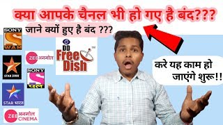 Why DD delete some paid channel from DD free dish By Suraj Kushwaha