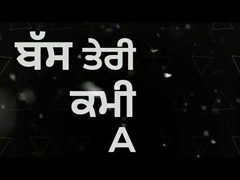 WHATSAPP_STATUS_VIDEO