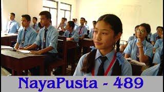 NayaPusta - 489
