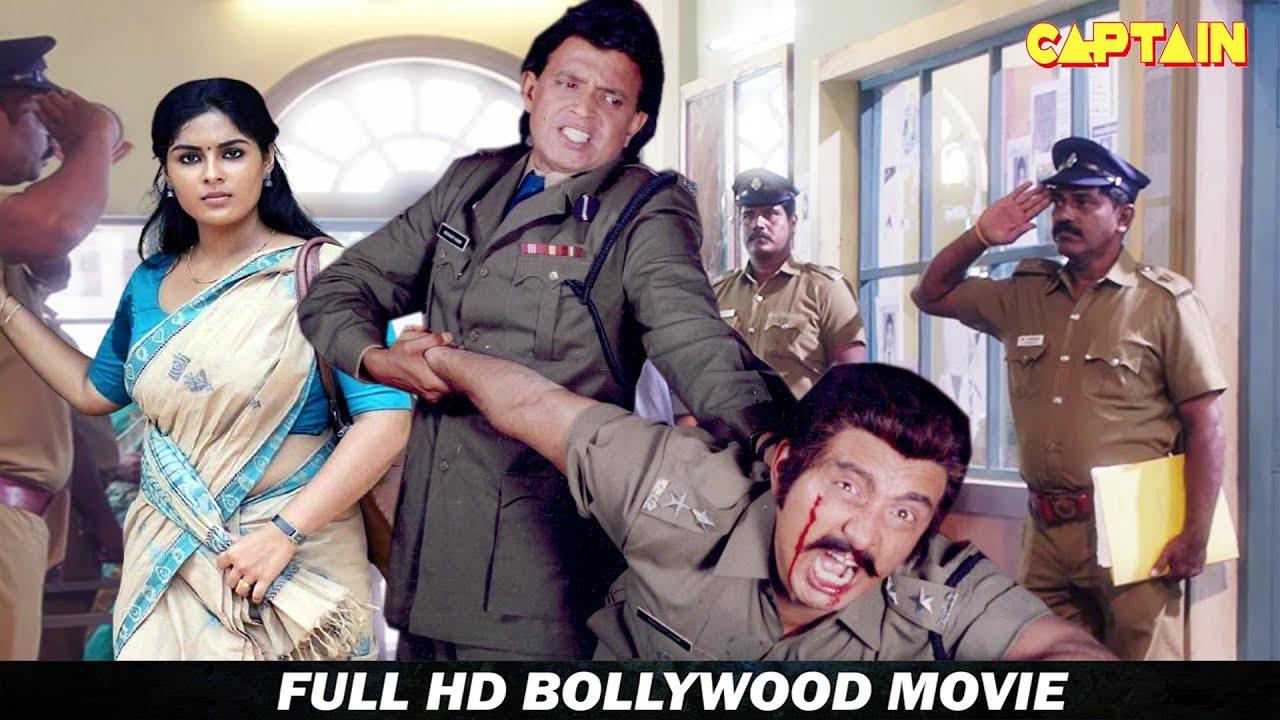 "मिथुन चक्रवर्ती, सुवर्ण मैथ्यू की नई रिलीज़ हिंदी एक्शन फिल्म "" मेरी अदालत "" #Mithun Chakraborty"