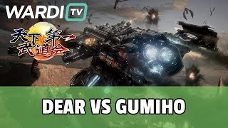Dear vs GuMiho (PvT) - Masters Coliseum #5 Groups
