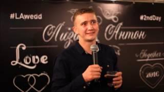 Ведущий на свадьбу в Солнечногорске - Вячеслав.