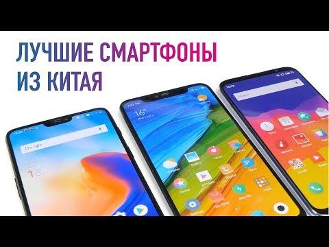 ТОП-3 Китайских смартфона