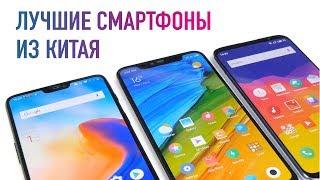 ТОП-3 Китайских смартфона по цене 1 iPhone