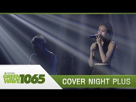 [Cover Night Plus]Stamp & Klear : สิ่งของ