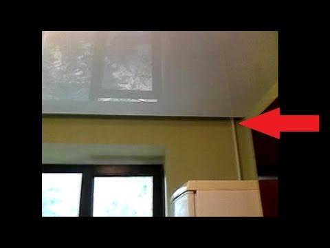 Ниша под скрытый карниз | Натяжные потолки