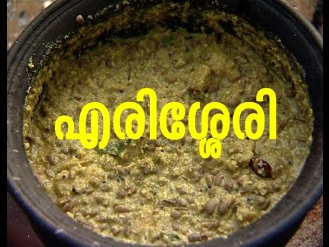 how to make sharjah in malayalam