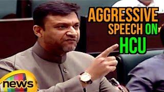 Akbaruddin Owaisi Aggressive Speech In Telangana Assembly Over HCU Issue | Mango News