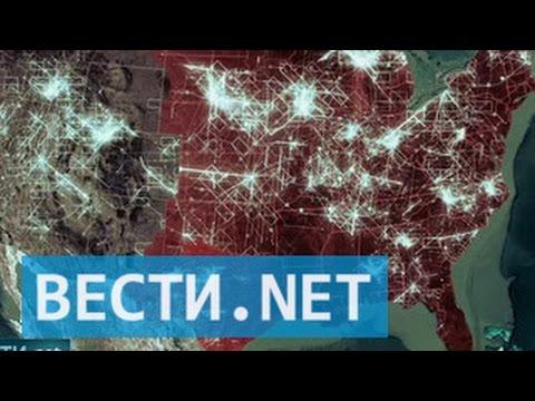 Вести.net: хакеры атаковали объекты ядерной энергетики США