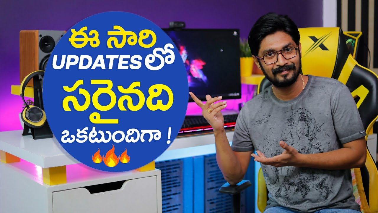 YouTube Latest Updates| Latest YouTube Updates | In Telugu By Sai Krishna
