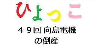 ひよっこ 第49回 「連続テレビ小説 ひよっこ Part1 (NHKドラマ・ガイ...