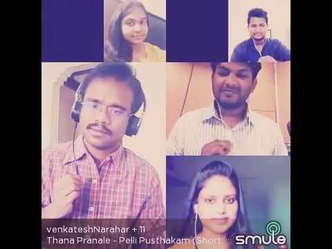 Pelli Pusthakam Song From Pelli Pusthakam Short Film Mr Productions Youtube