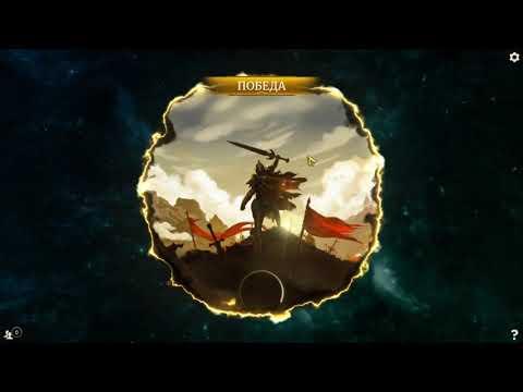 The Elder Scrolls Legends - Испытания Дивайта Фира