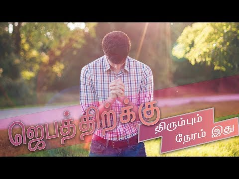 Tamil Service   September 17th 2017