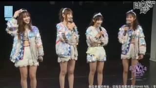 161204 SNH48 Team NII《专属派对》 公演全場