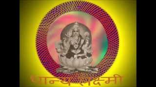Gambar cover Shri Laghu AnnaPoorna Stotram