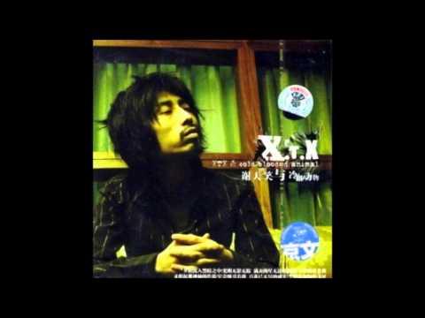 谢天笑 - 再次来临   Xie Tian Xiao - Come Close Once Again (Chinese Alternative Rock)