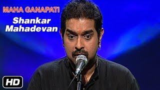 Maha Ganapati | Carnatic Classical | Shankar Mahadevan | Raag - Hansdhwani