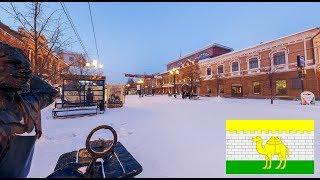Прогулка по Челябинску.  Улица Кировка. Обзор достопримечательностей.