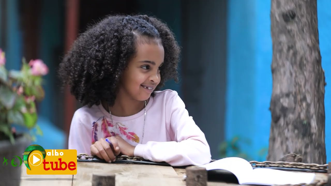 Ethiopia:ሸብረብ አስቂኝ ድራማ ክፍል 12 - Shebreb Sitcom drama part 12