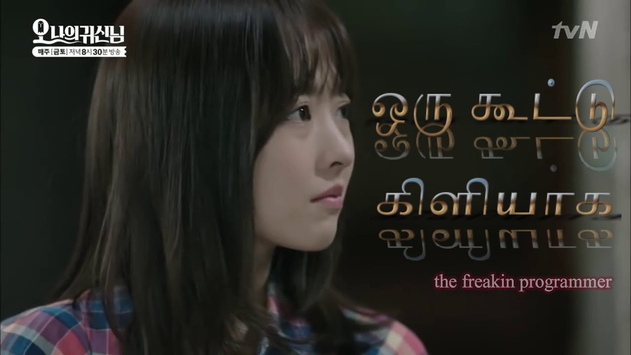 பேய்க்கு கூட உணர்வுகள் உள்ளன - Oh My Ghostess - Korean Tamil Mix