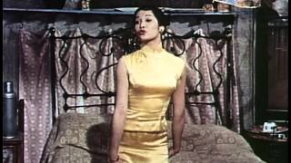 The World of Suzie Wong - Trailer