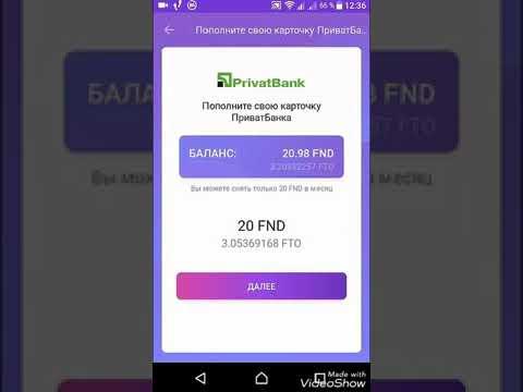 Заработок без вложений на разблокировке смартфона.Вывод заработанных средст на Приватбанк.