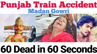 Punjab Train Accident | Tamil | Madan Gowri | MG