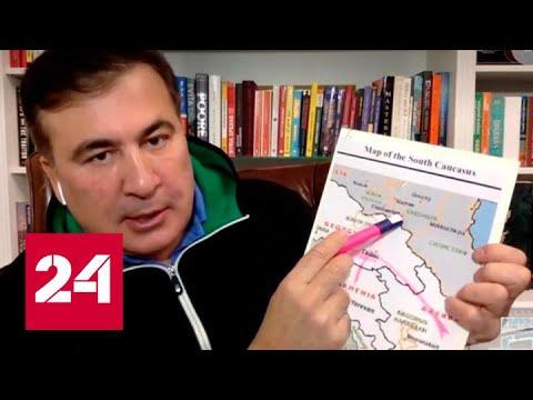 Мир в Нагорном Карабахе: в Тбилиси говорят о возможных экономических потерях - Россия 24